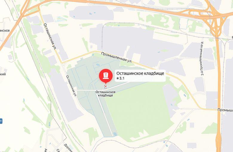 В Ярославле расширят главное городское кладбище