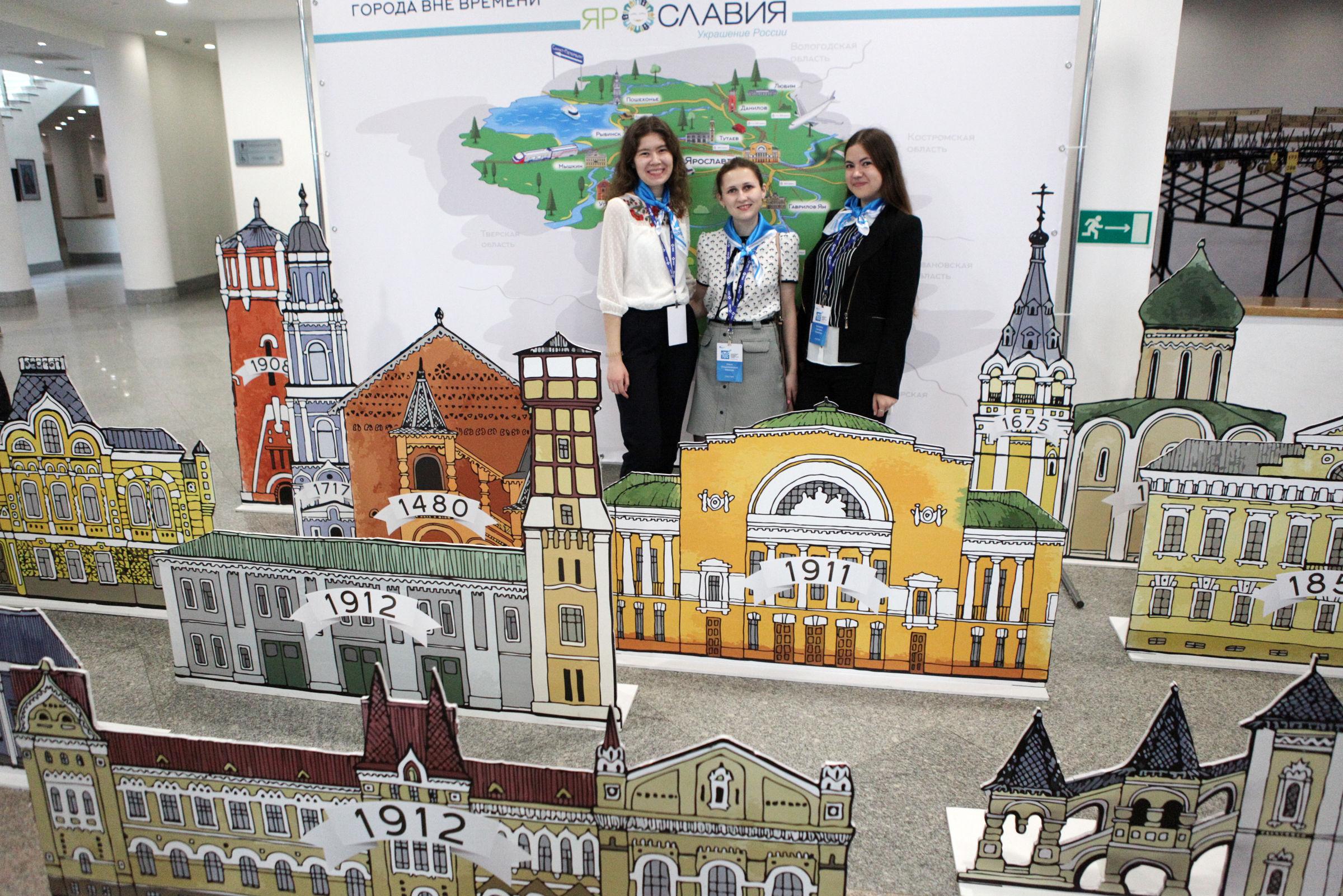 Биржа труда для врачей. Представители Европы, Азии, Африки и Америки приехали в Ярославль на фармацевтический саммит