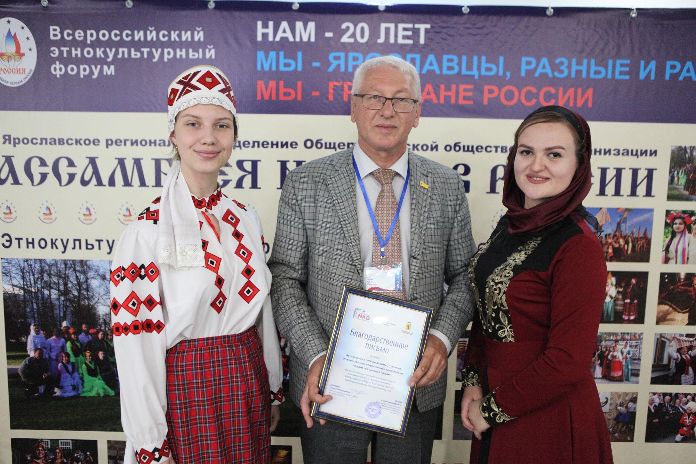 «Ярославия – земля согласия». Почему в регионе нет межнациональных конфликтов
