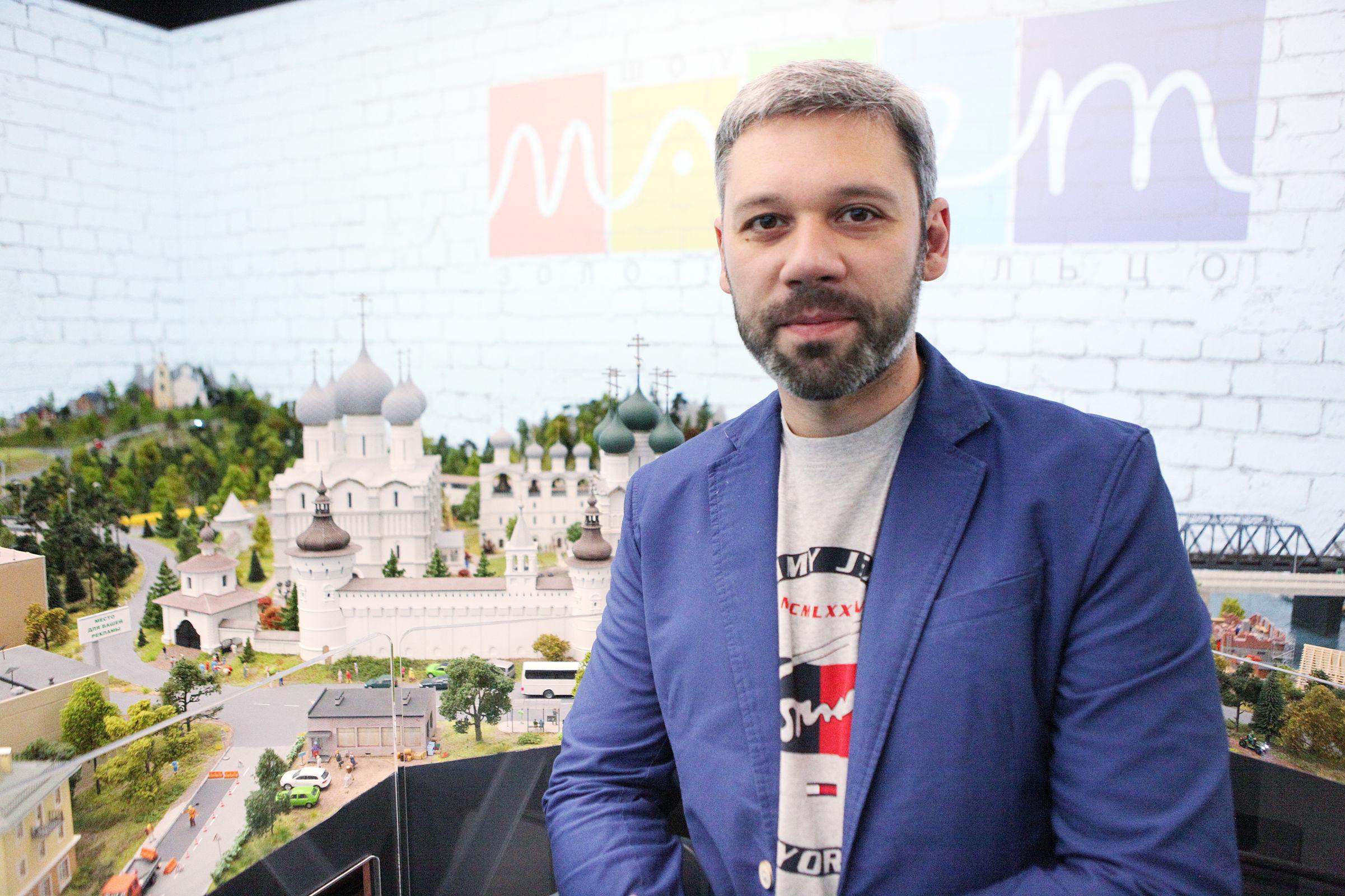 Страна лилипутов в Ярославле. В столице Золотого кольца открылся новый музей – фото