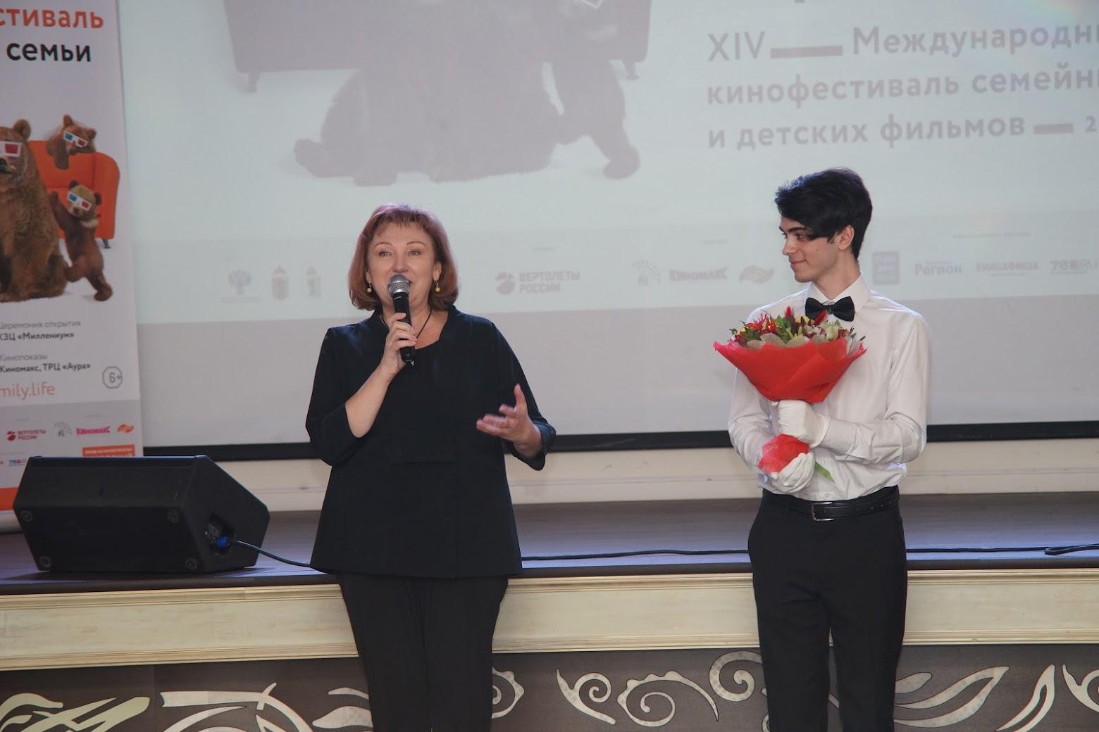 В Ярославле стали известны победители международного кинофестиваля «В кругу семьи»