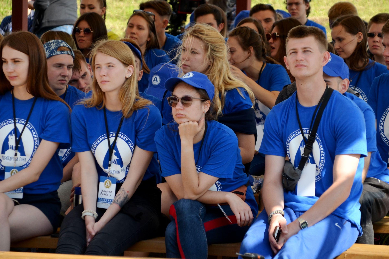 Более 200 человек из 12 регионов России собрал молодежный форум «Александрова гора»