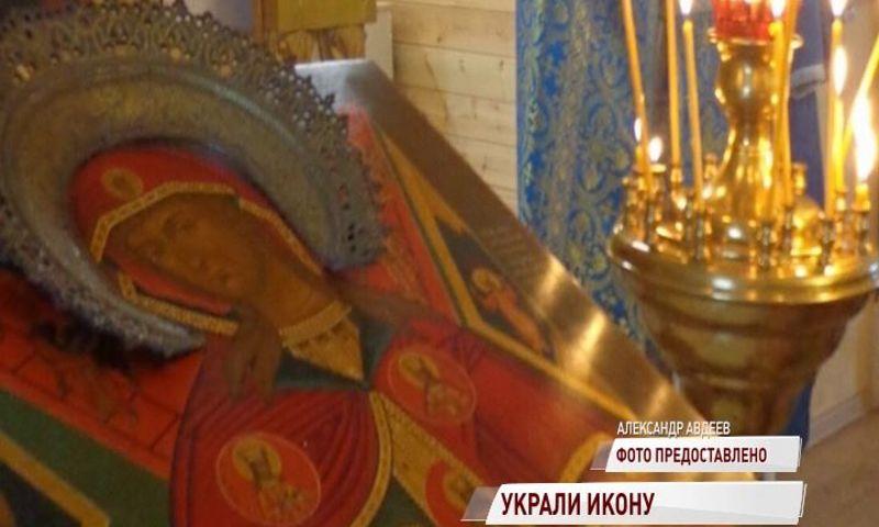 Под Ярославлем из храма похитили старинную икону