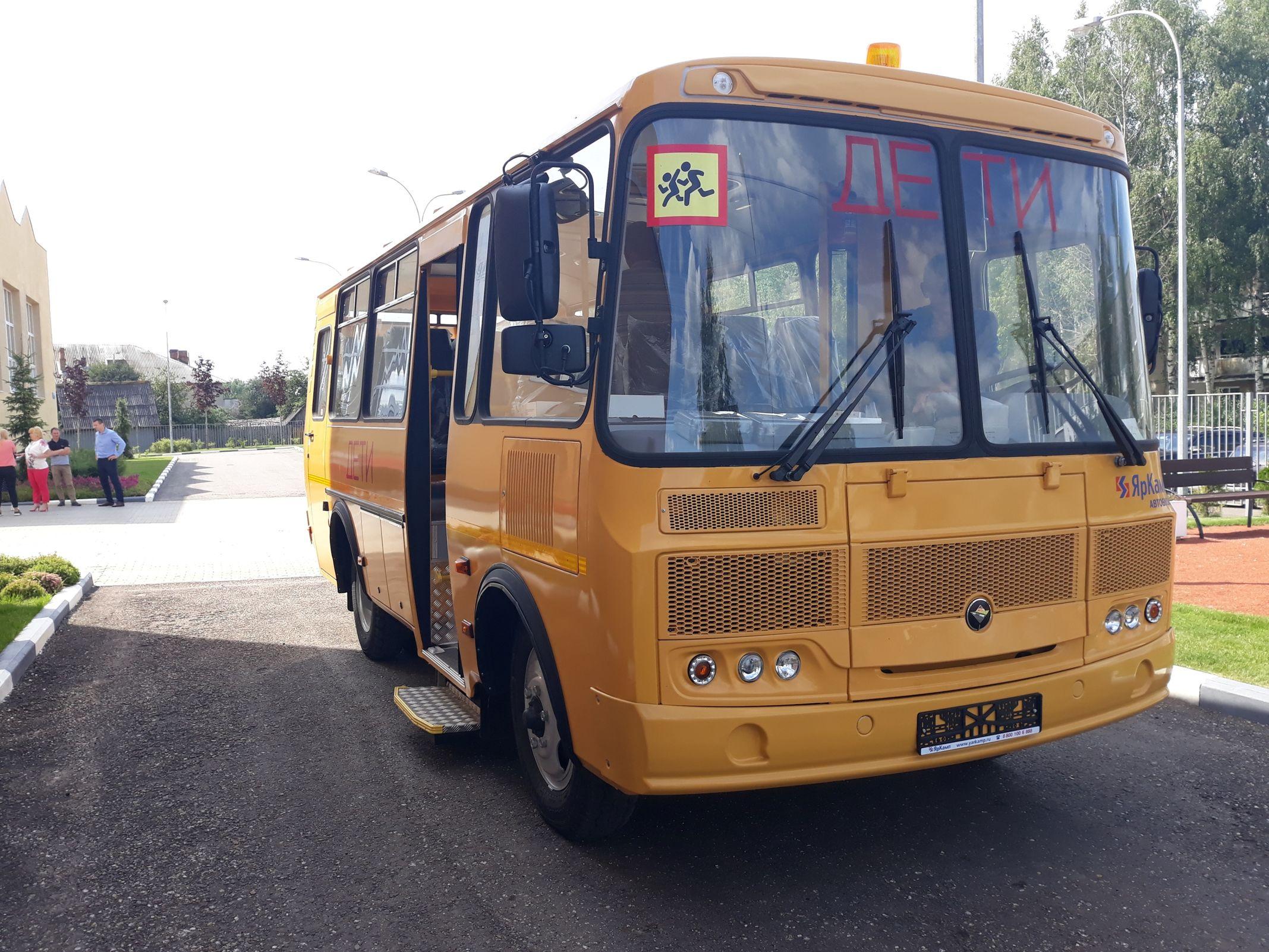 Для четырех районов Ярославской области приобрели новые школьные автобусы – Миронов