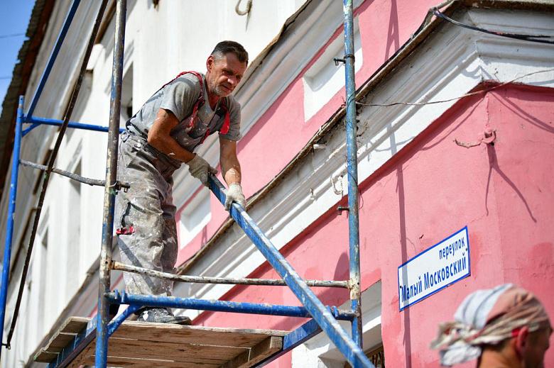 В Ярославле приводят в порядок фасады домов на Московском проспекте