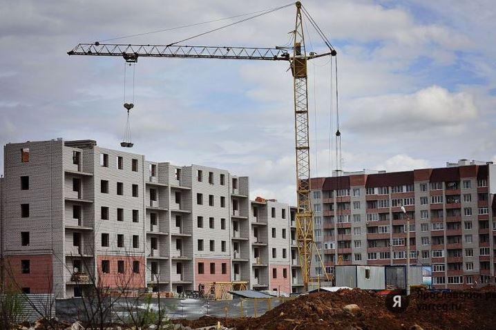 Названа средняя стоимость квадратного метра в Ярославской области