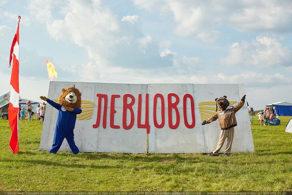Фестиваль «ТехноTravel» на аэродроме Левцово посетило более 7 тысяч человек: фоторепортаж