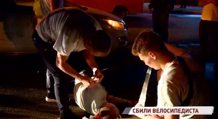 В Ярославле иномарка сбила велосипедиста: парень получил травмы