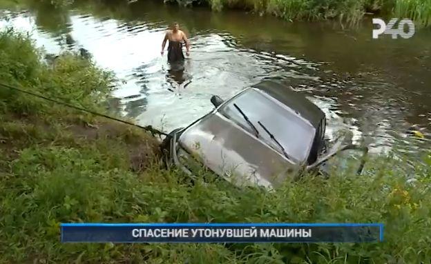 В Рыбинске водитель иномарки вылетел в реку: видео спасательной операции