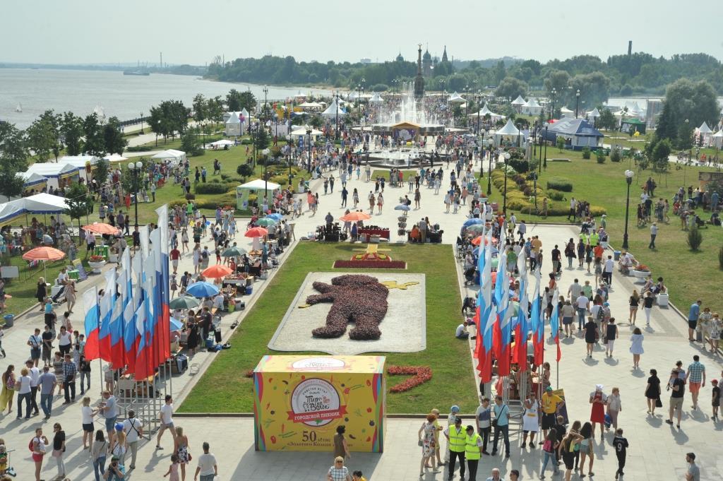 Ярославский городской пикник возглавил рейтинг лучших гастрономических фестивалей России