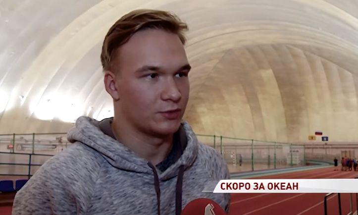 Хоккеисты из НХЛ готовятся к новому сезону в Ярославле: видео