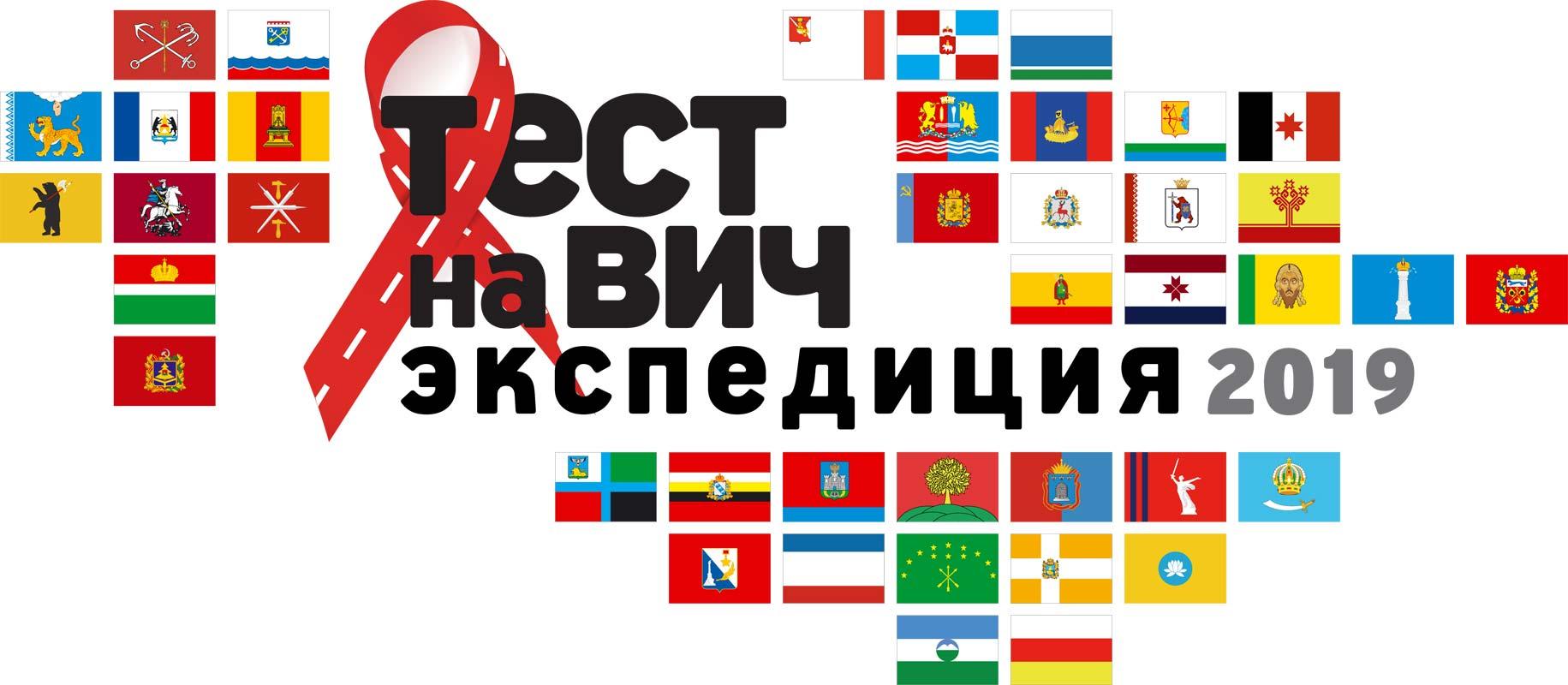 Жители Рыбинска могут пройти бесплатное тестирование на ВИЧ