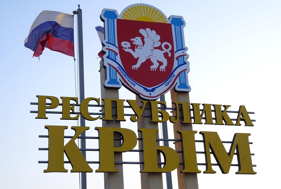 Дмитрий Миронов: торговый оборот области с Крымом в аграрном секторе вырос в 9 раз