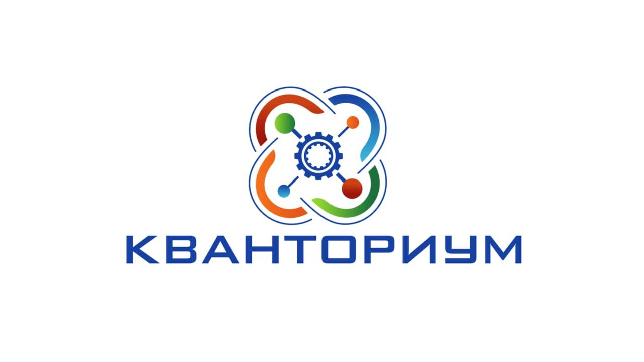 Мобильный «Кванториум» готовят к поездкам по Ярославской области