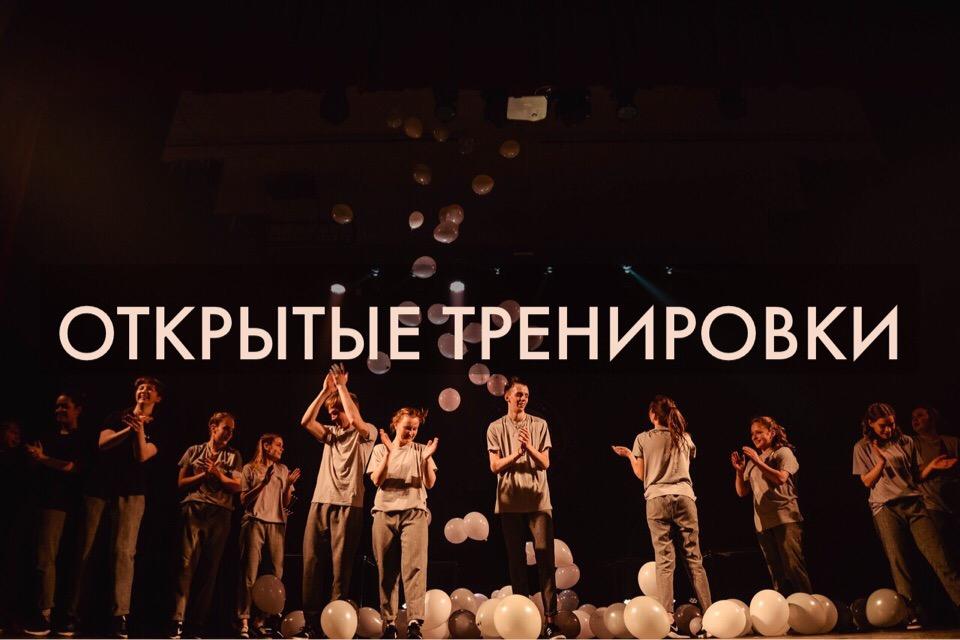 Ярославцев приглашают на бесплатные танцевальные тренировки