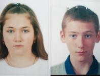 В Рыбинске третий день разыскивают пропавших брата с сестрой