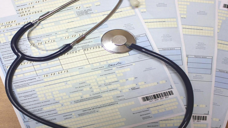 Без очередей: ярославцы переходят на электронные больничные листы