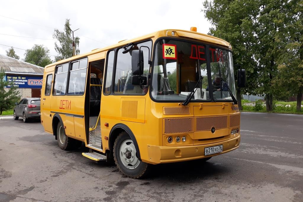 Покровская школа Рыбинского района получила новый автобус
