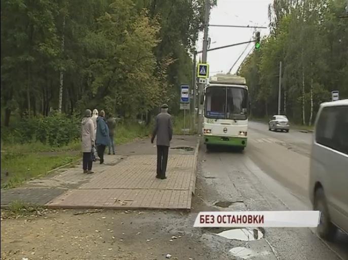 Ярославцы пожаловались на отсутствие остановки рядом с девятой больницей