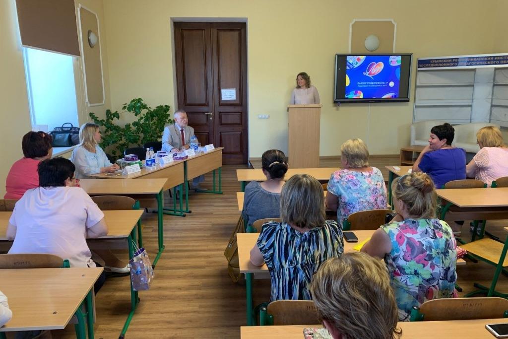 В Симферополе ярославцы представили бизнес-идеи в сфере образования
