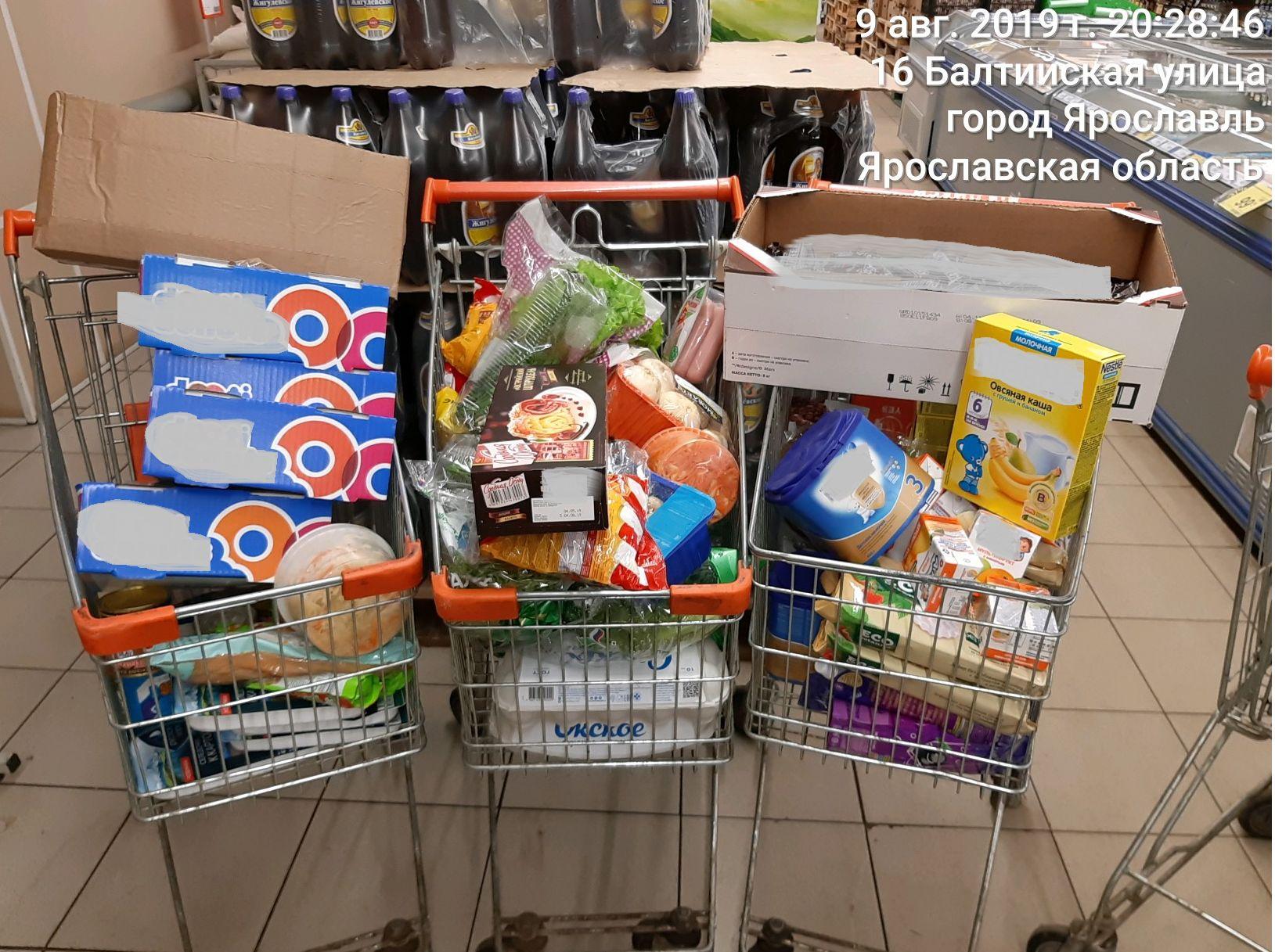 Проверка в ярославских супермаркетах: просроченное детское питание, вздутые салаты и нашествие крыс