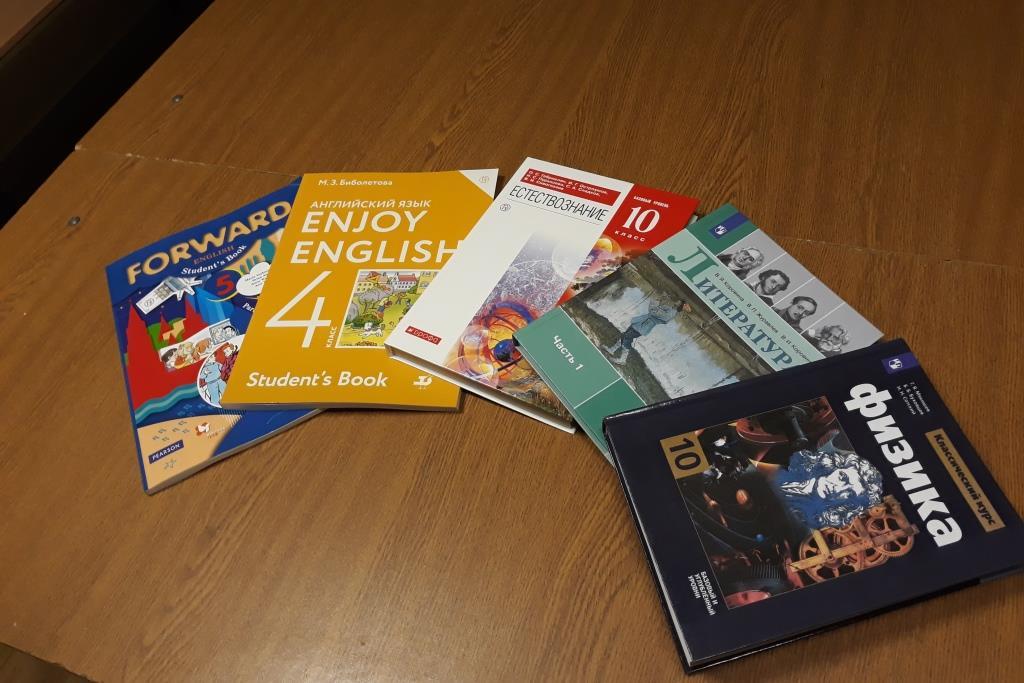 Для школьников Ярославской области закупили более 300 тысяч учебников