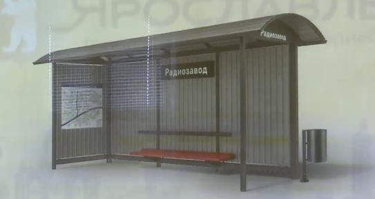 Представлен проект новых остановок в Ярославле: фото