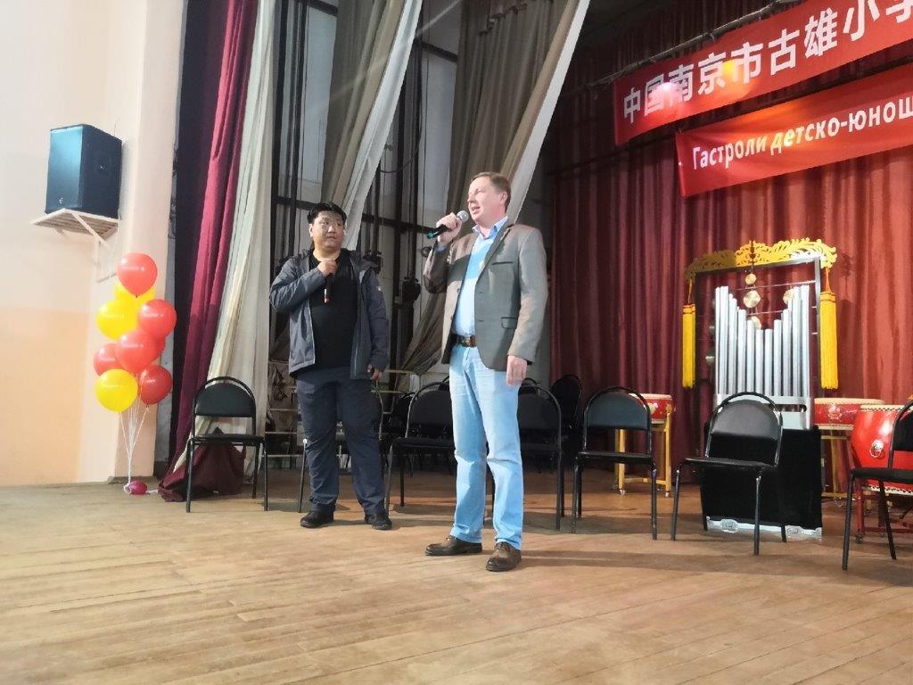 В лагерь Ярославской области приехал детско-юношеский ансамбль из Китая