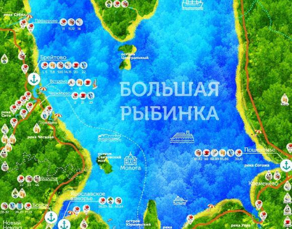 Проект «Большая Рыбинка» поможет туристам выстроить интересный маршрут путешествия