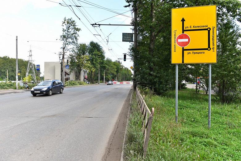 Мэрия Ярославля советует брагинским автовладельцам пересесть на общественный транспорт