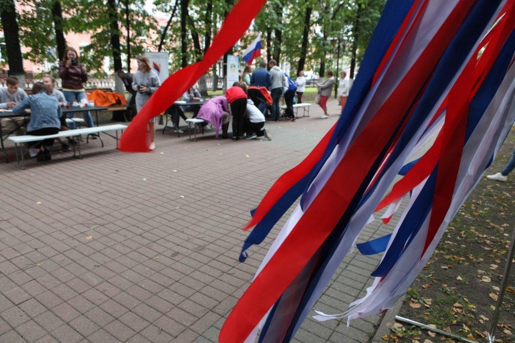 День государственного флага в Ярославле отметят массовым флешмобом