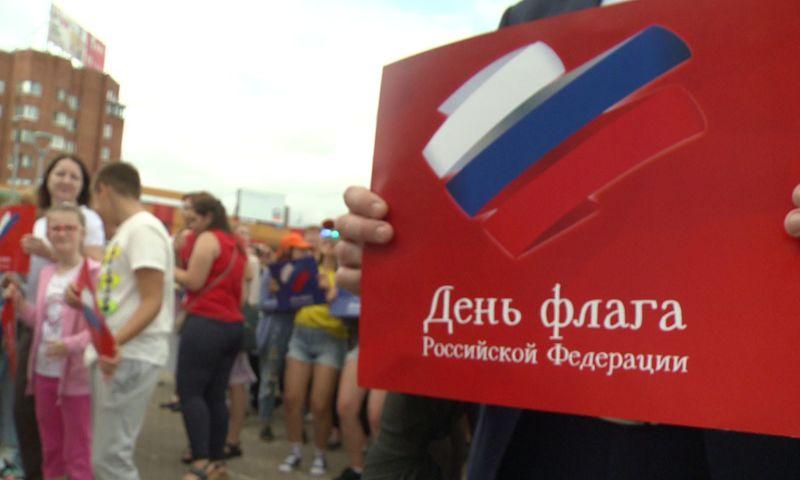 В Ярославле проходят праздничные мероприятия в честь 350-летия российского флага: видео