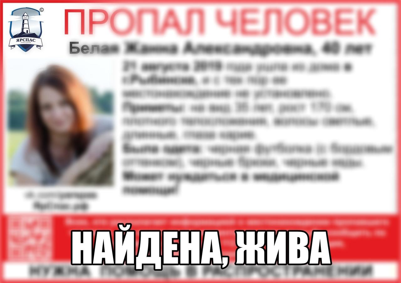 Пропавшую мать грудного ребенка в Ярославской области искали сутки