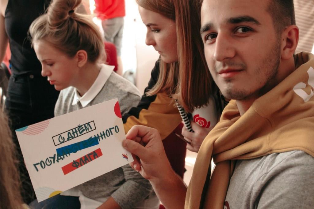 Сто студентов-активистов приняли участие в акции, посвященной Дню Государственного флага Российской Федерации