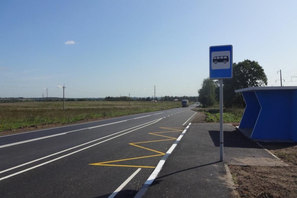 В Ярославской области завершили работы на дороге до Дубков