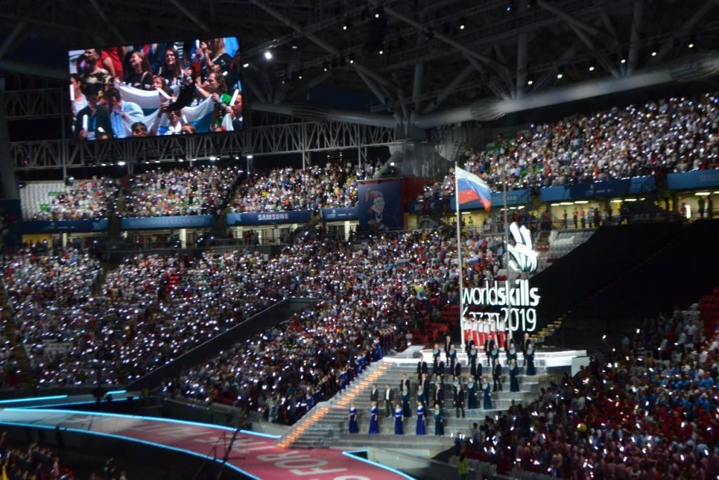 Ярославцы разработали новое направление для мирового чемпионата WorldSkills