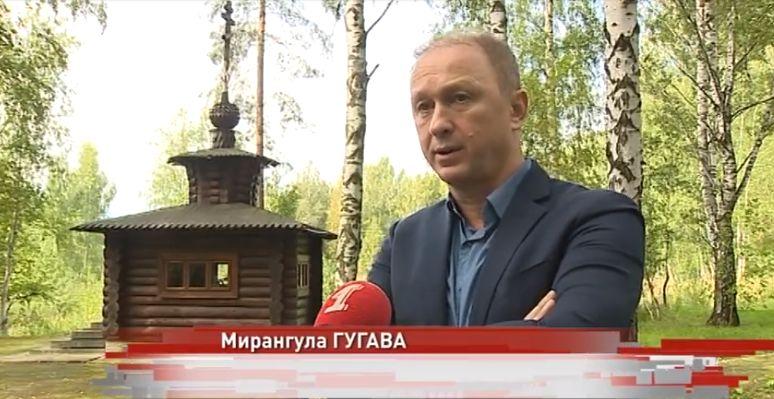 Ярославские грузины хотят восстановить братские отношения между странами