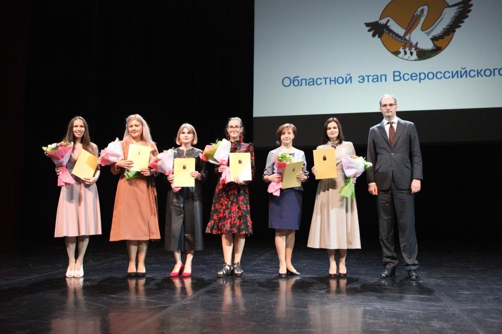 В ярославском областном педсовете приняли участие 1200 педагогов из всех районов