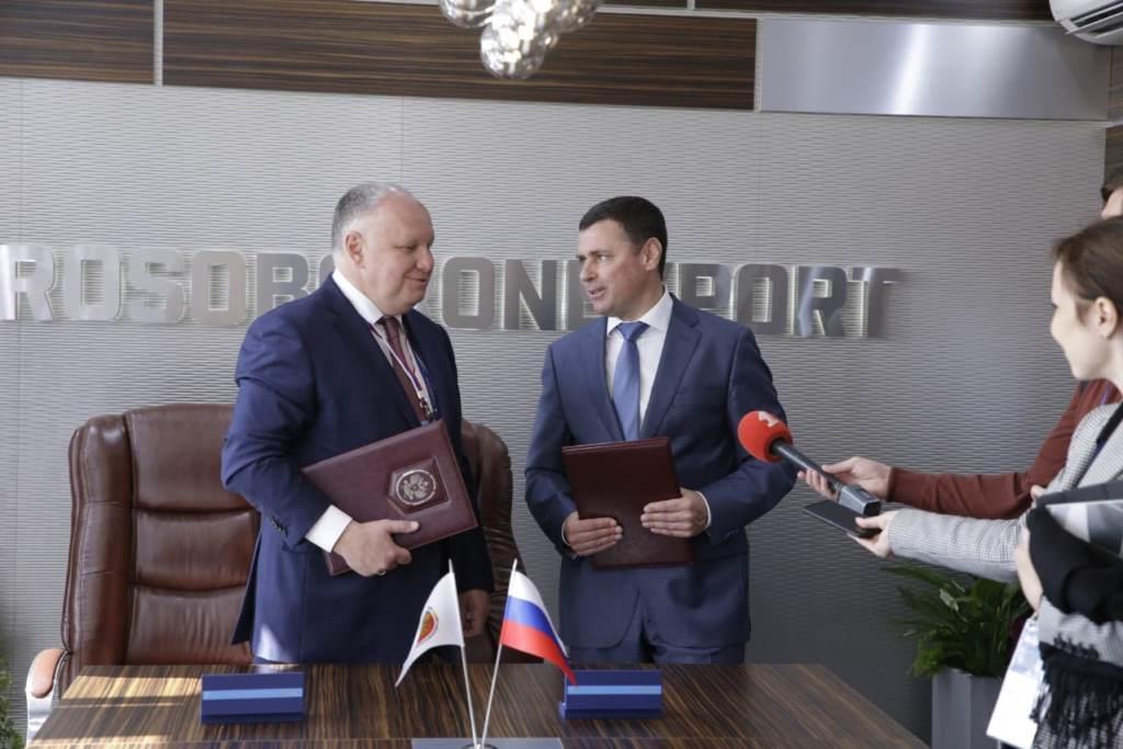В рамках МАКС-2019 правительство области и АО «Рособоронэкспорт» заключили соглашение о сотрудничестве