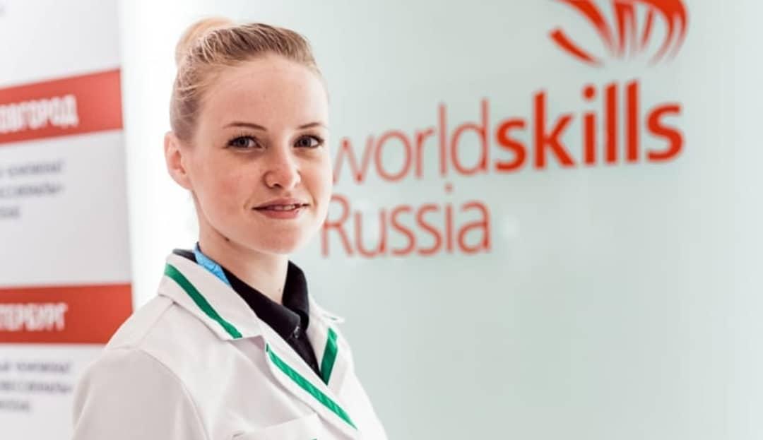 Ярославна стала золотой медалисткой мирового чемпионата «WorldSkills»