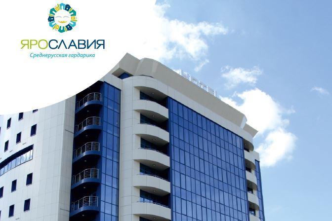 В Ярославской области определили звездность полсотни гостиниц