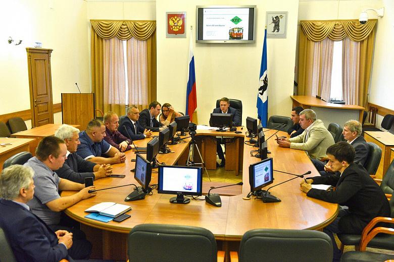 В мэрии Ярославля обсудили повышение платы за проезд