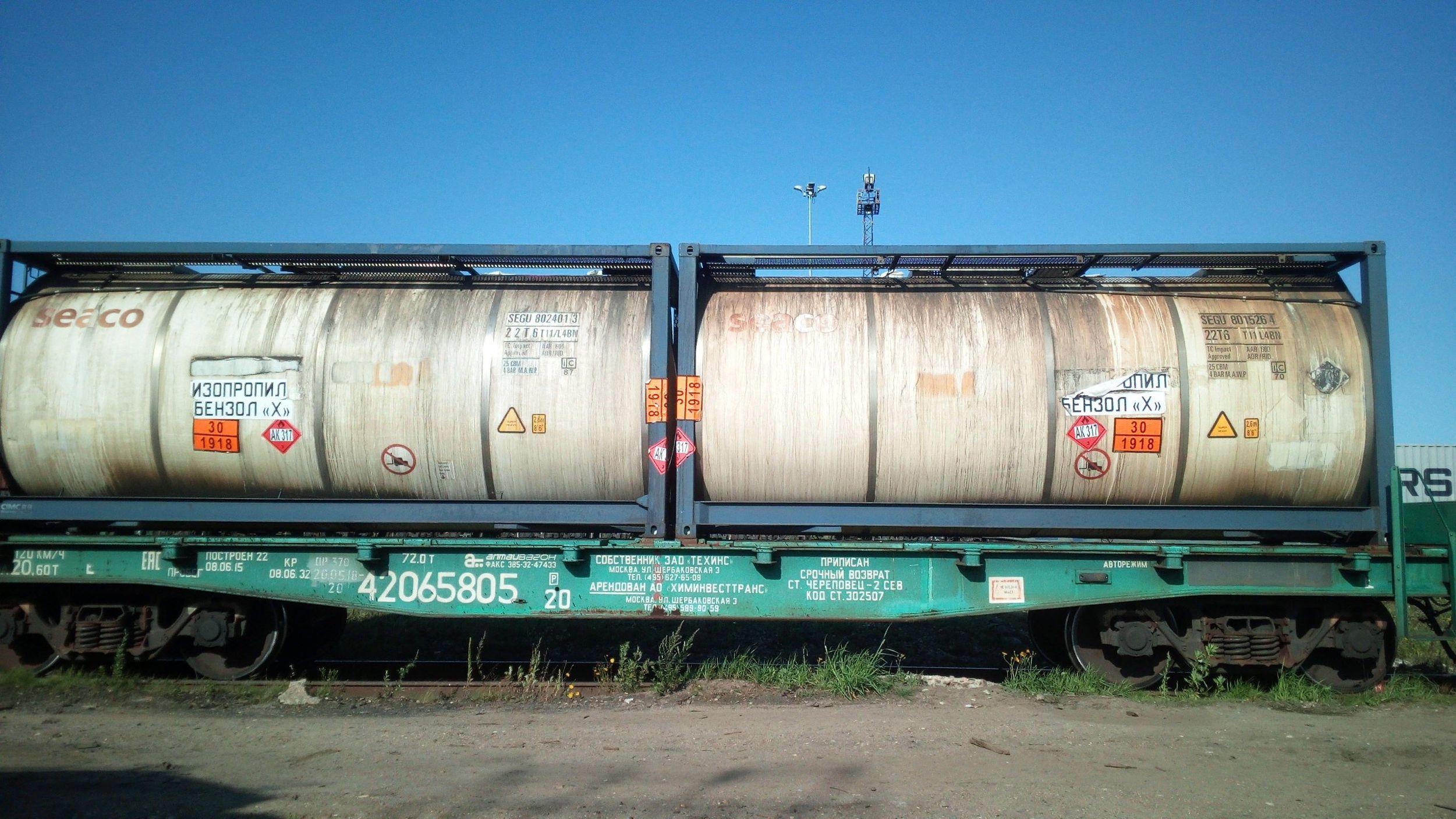 На Ярославле-Главном протекла цистерна с опасной жидкостью