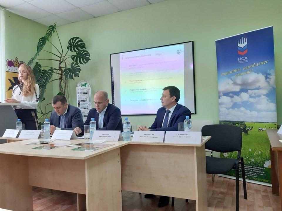 Ярославским сельхозпроизводителям рассказали об улучшении условий агрострахования