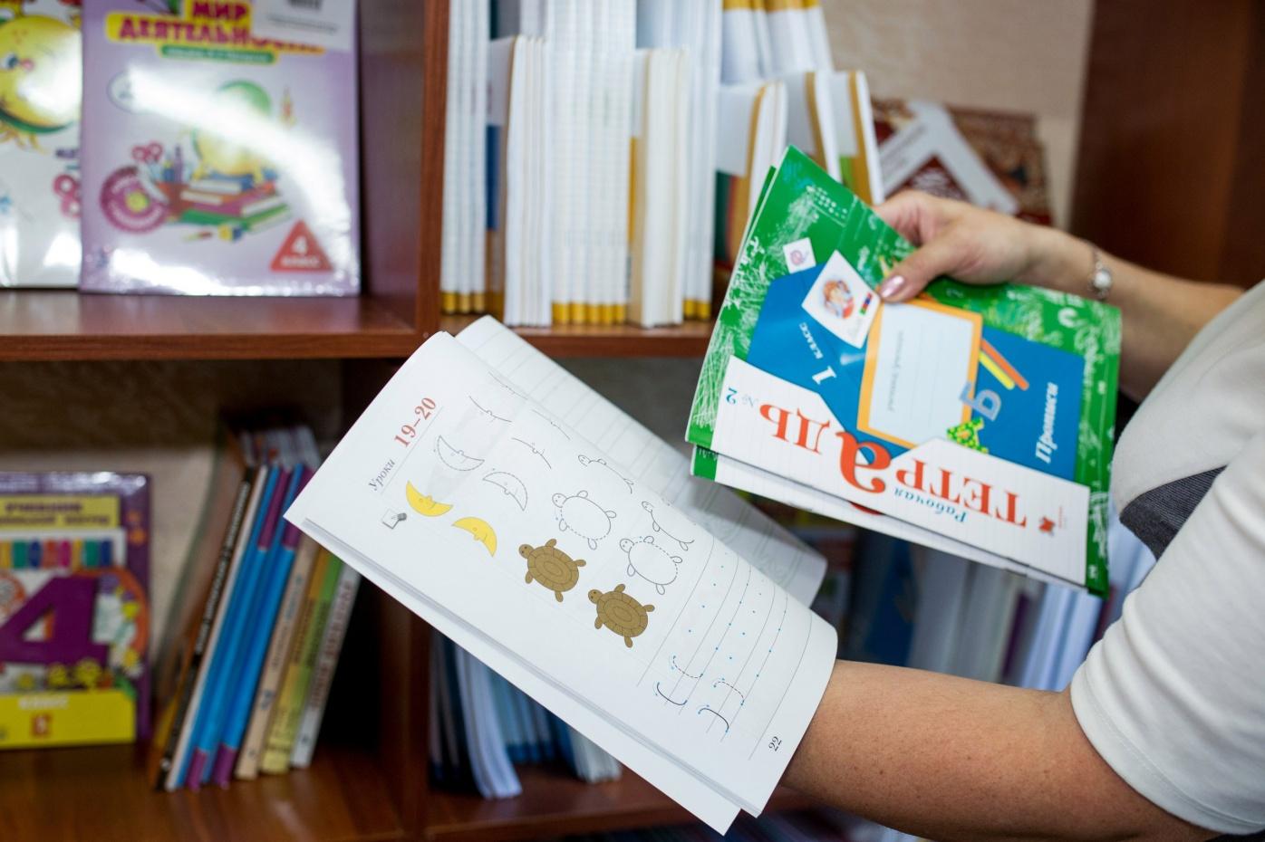 «В школу больше не пойду!» Ярославцам рассказали, как морально подготовить детей к новому учебному году
