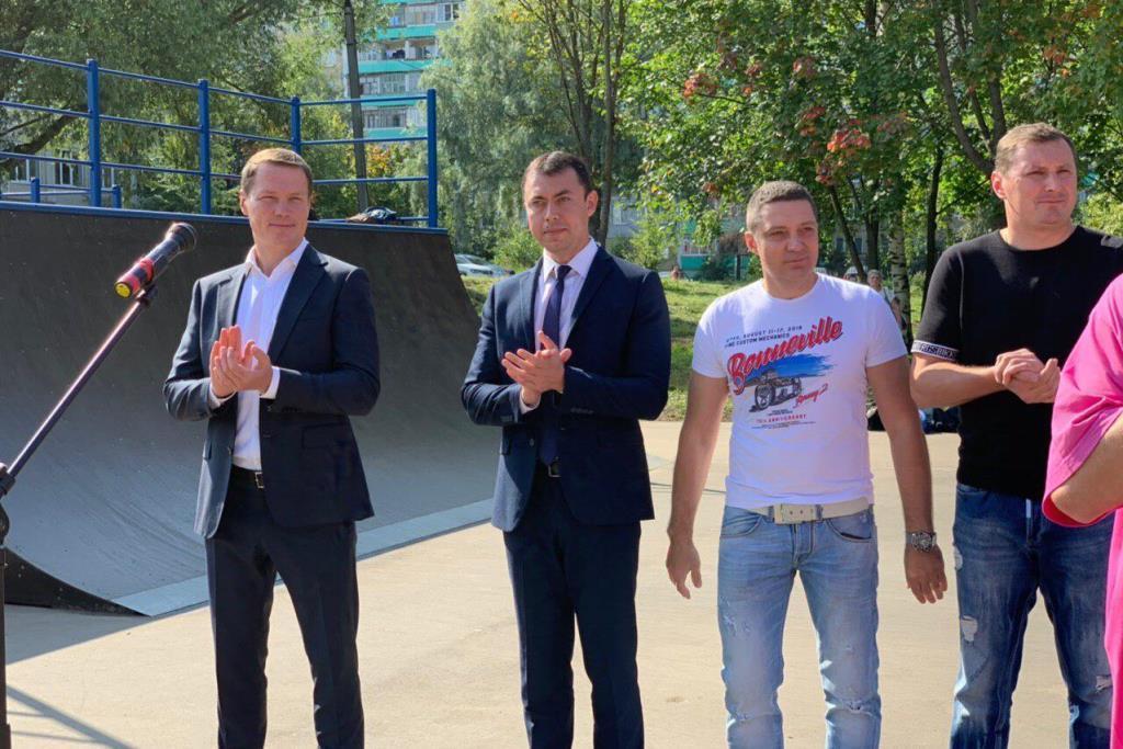 В Ярославской области открыли новый скейт-парк