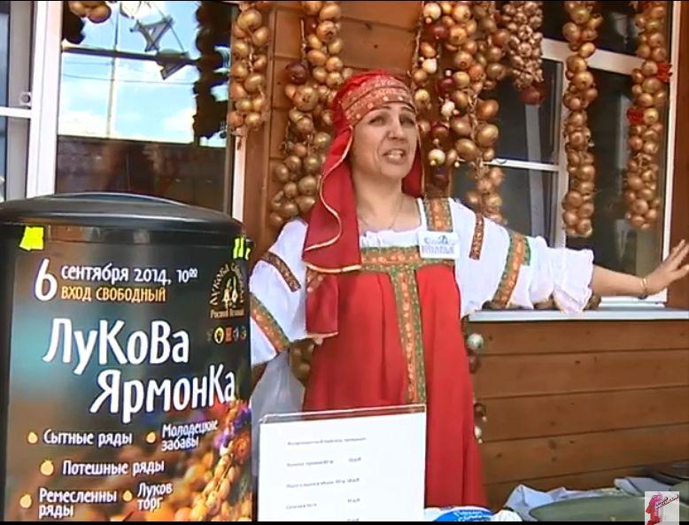 Ярославский фестиваль вошел в десятку гастрономических событий осени