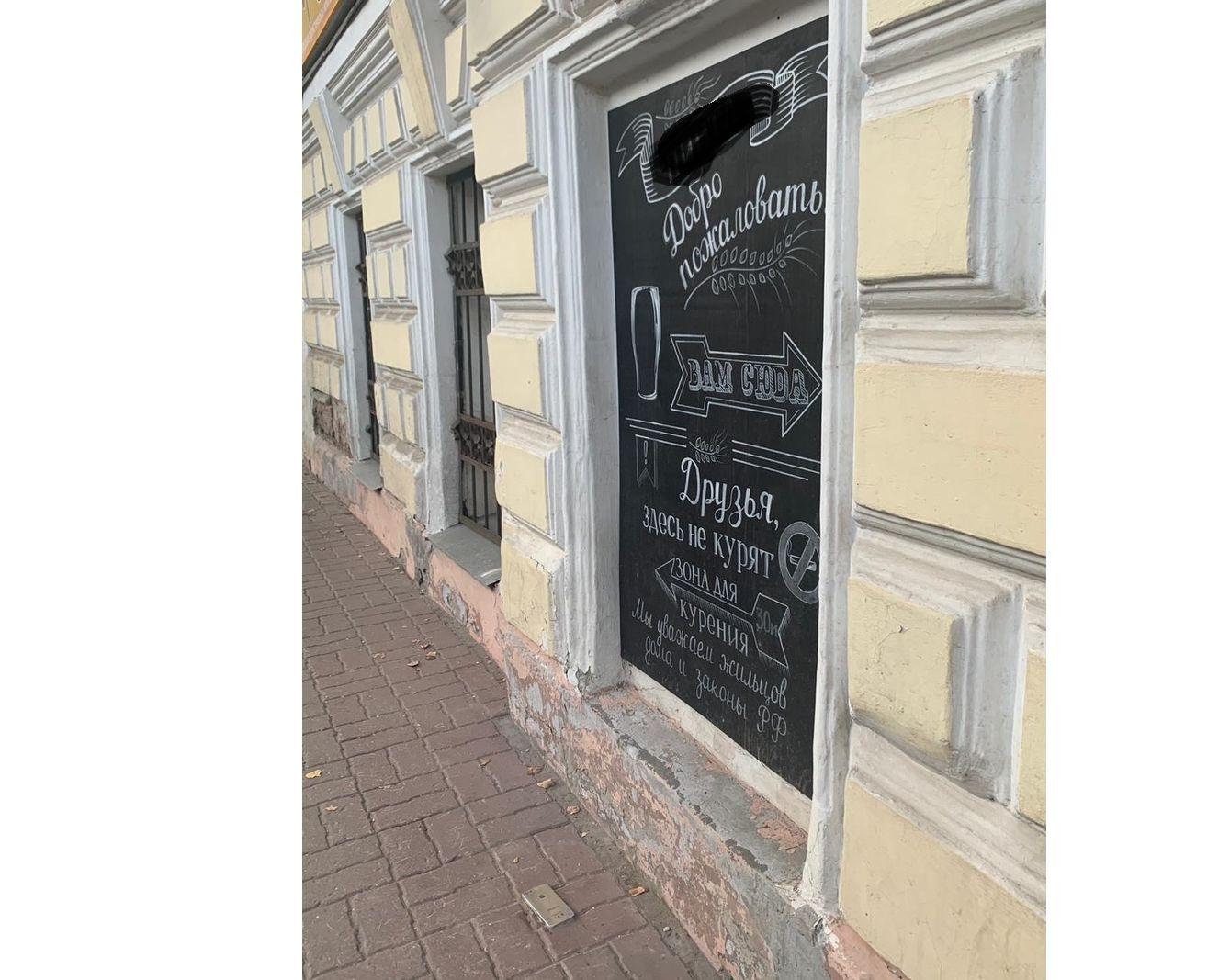 В Ярославле появился памятник потерянному смартфону