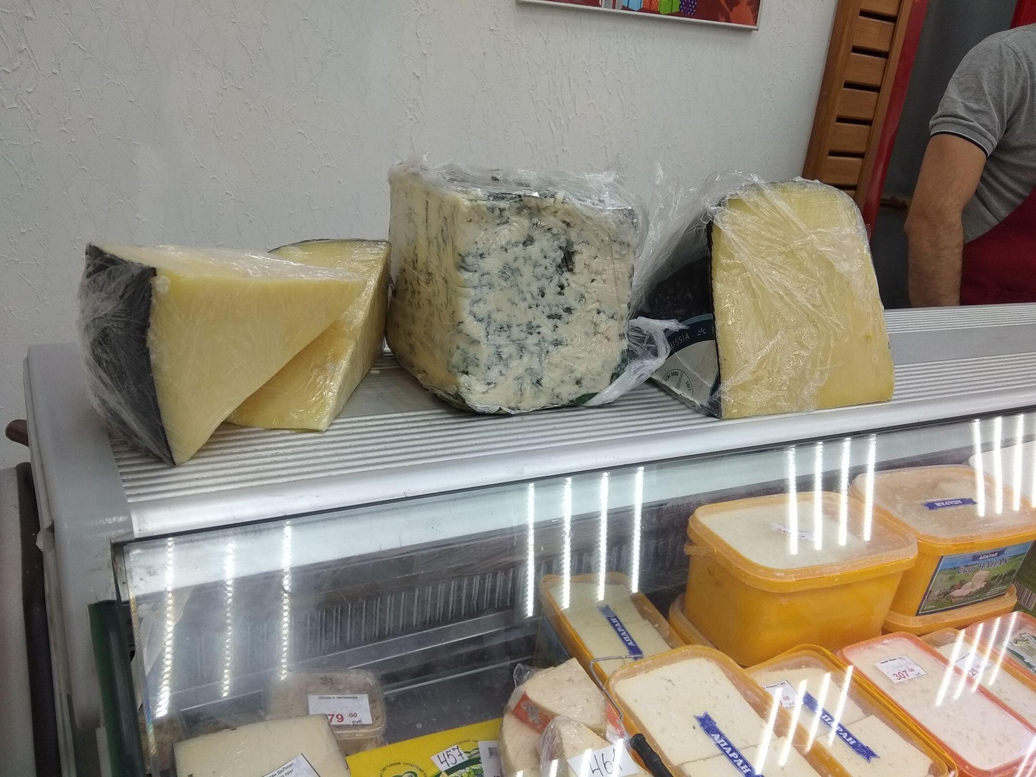 В Ярославской области уничтожили почти два килограмма элитного сыра