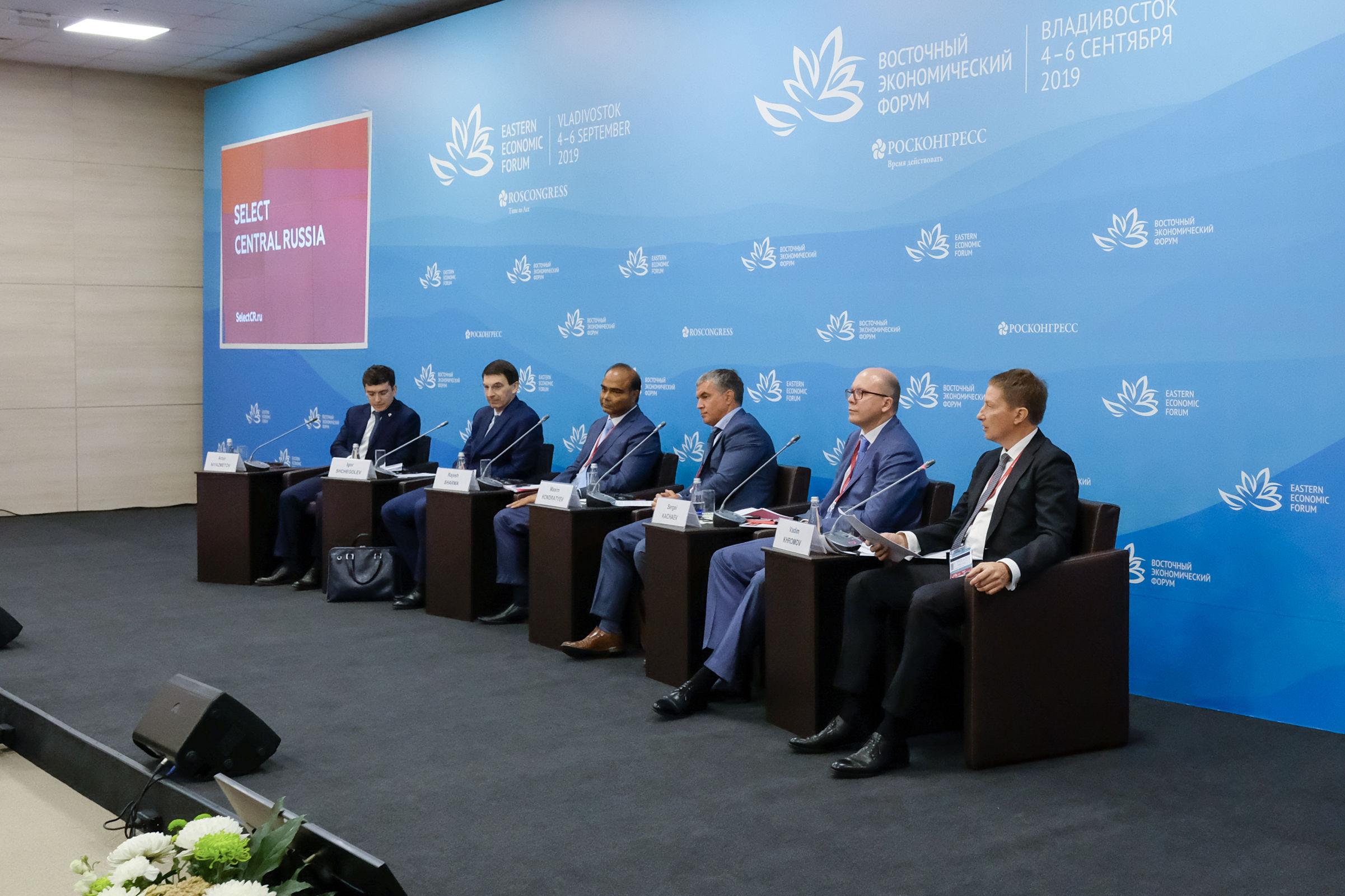 Инвестиционный потенциал Центральной России представили на Восточном экономическом форуме